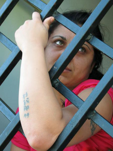 揭秘女子监狱的真实生活 很豪放 - 妮子 - 妮