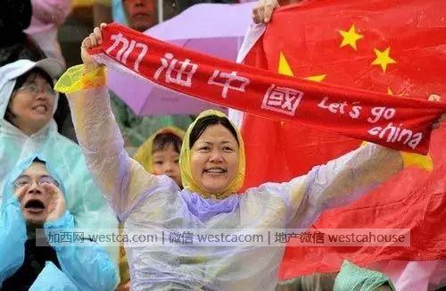美国人眼中华人的七大恶习 - 妮子 - 妮