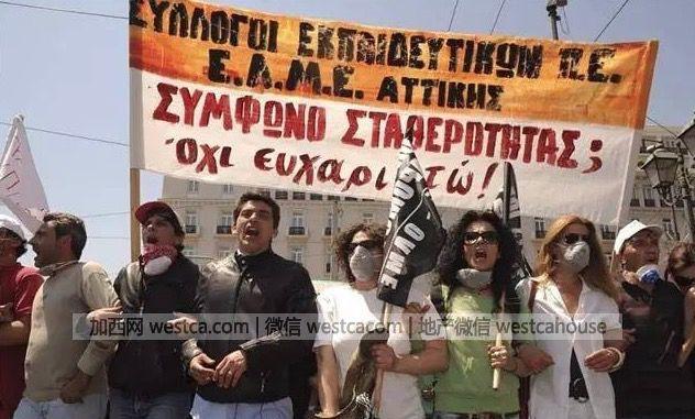 希腊你哪来的勇气?全世界开始嫌弃 - 妮子 - 妮